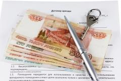 управление коммерческой недвижимостью 2